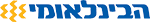 הבינלאומי logo