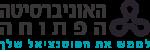 האוניברסיטה הפתתוחה logo